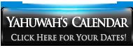 https://www.worldslastchance.com/assets/images/front/yahuwah-calendar-button.png