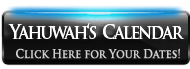 Yahuwah's Calendar