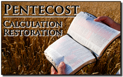 Pentecost | Calculation Restoration