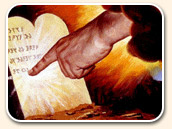 Les Dix Commandements, écrits du doigt de Dieu Yahuwah, en hébreu ancien