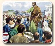ekklesia apostolique, église apostolique, ekklesia de maison, égise de maison, groupe de prière, adoration en groupe, dessin d'un apôtre prêchant la foule, période antique