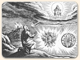 Ezekiel in vision
