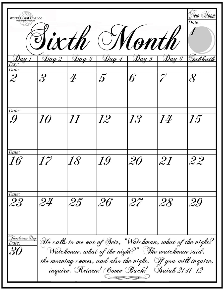 Related Pictures Calendar Yearly 2012 2013 2014 Pictures Pictures to ...